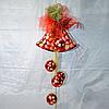 Новогодние украшение 90 см (шары 10 см, колокол 18 см)