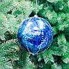 """Новогодние украшение на ёлку """"Шар светодиодный"""" - 1 шт (синий) - 30 см"""