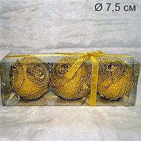 """Набор новогодних ёлочных игрушек """"Шары"""" - 3 шт (7,5 см), фото 1"""