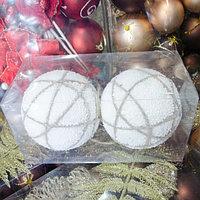 Набор новогодних ёлочных игрушек - 2 шт (O 12 см)
