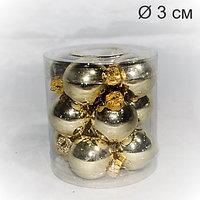 Новогодние шары - 12 шт (3 см), фото 1
