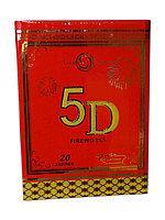 """Салют """"5D"""""""