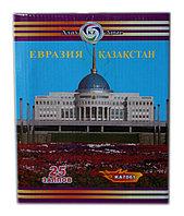 "Салют ""Евразия Казахстан"""