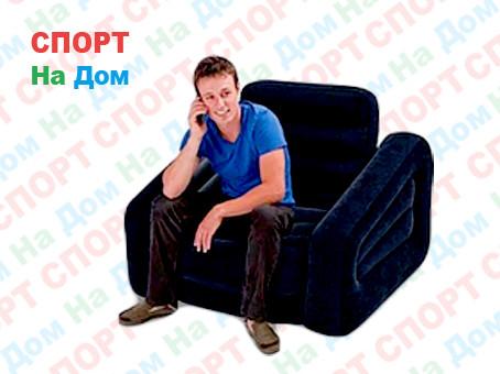 Надувное кресло-трансформер 2в1 Intex 68565