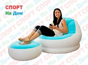 Мягкое надувное кресло с пуфиком Intex 68572, фото 2