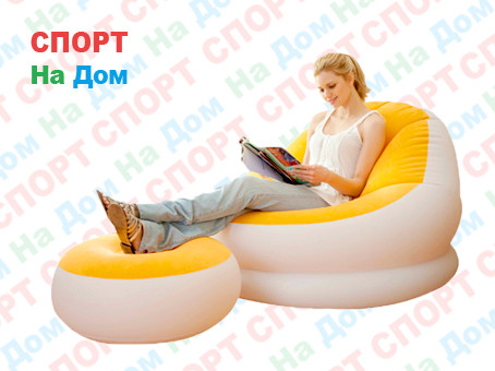 Мягкое надувное кресло с пуфиком Intex 68572