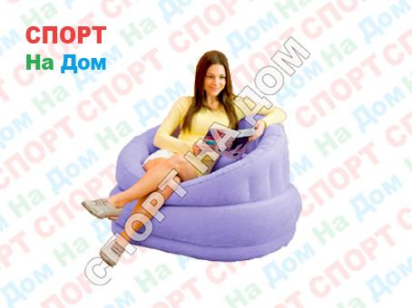 Надувное кресло Сиреневое с подушкой Intex 68563