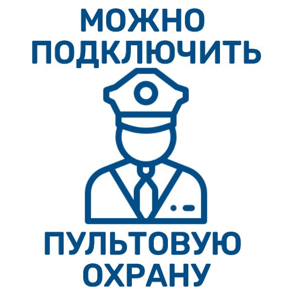 """Охранная GSM сигнализация """"Стражник ОКО"""" - фото 2"""