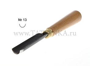 Стамеска прямая - полукруглая № 13,  12 мм