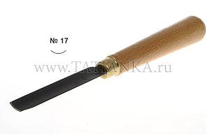 Стамеска прямая - полукруглая № 17,  13мм