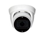 2Мп купольная HD-CVI камера с ИК-подсветкой до 30м. Dahua HAC-HDW1210EP-VF-2712 + PFM800E