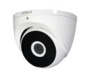 4Мп купольная HD-CVI камера с ИК-подсветкой до 30м. Dahua HAC-HDW1410RMP-0280B, фото 2