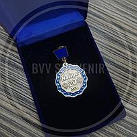 Медаль на подвеске наградная