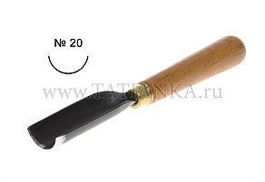 Стамеска прямая - полукруглая № 20,  19мм
