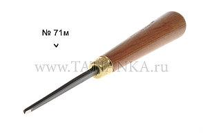 Стамеска прямая - уголок № 71м, 70 градусов,  2 мм