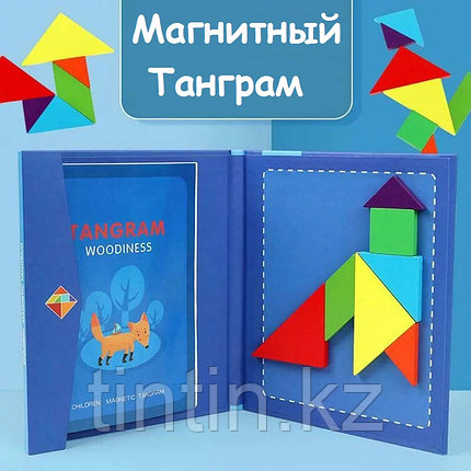 Головоломка - Магнитный Танграм, фото 2