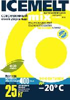 Противогололедный реагент ICEMELT MIX (-20)