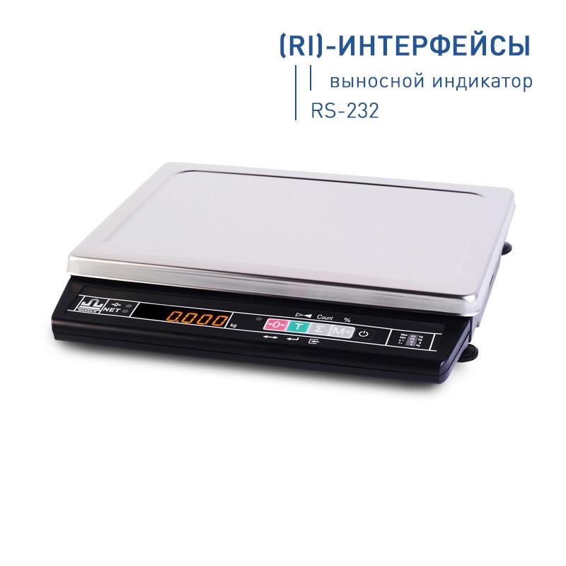 Многофункциональные настольные весы МК-6.2-А21(RI)