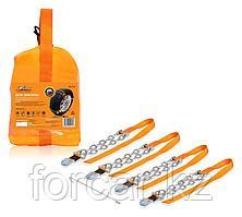 Цепи (браслеты) противоскольжения для лег.авто (колёса 165-205 мм), к-т 4 шт.