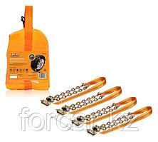 Цепи (браслеты) противоскольжения для кросс-ов (колёса 205-225 мм), усиленные, к-т 4 шт.