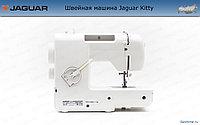 Швейная машинка Jaguar KITTY, фото 3