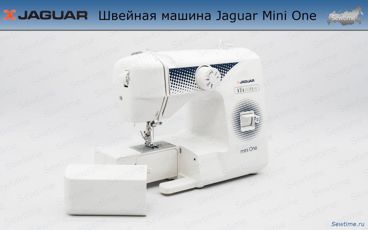 Швейная машинка Jaguar Mini One