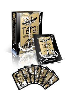Карты Таро темного пути