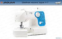 Швейная машинка Jaguar  V-7, фото 4