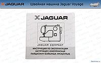 Швейная машина Jaguar Voyage, фото 2
