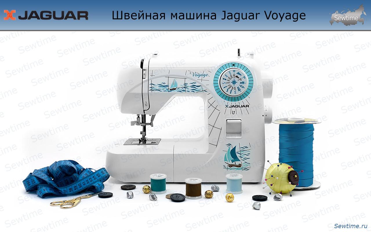 Швейная машина Jaguar Voyage