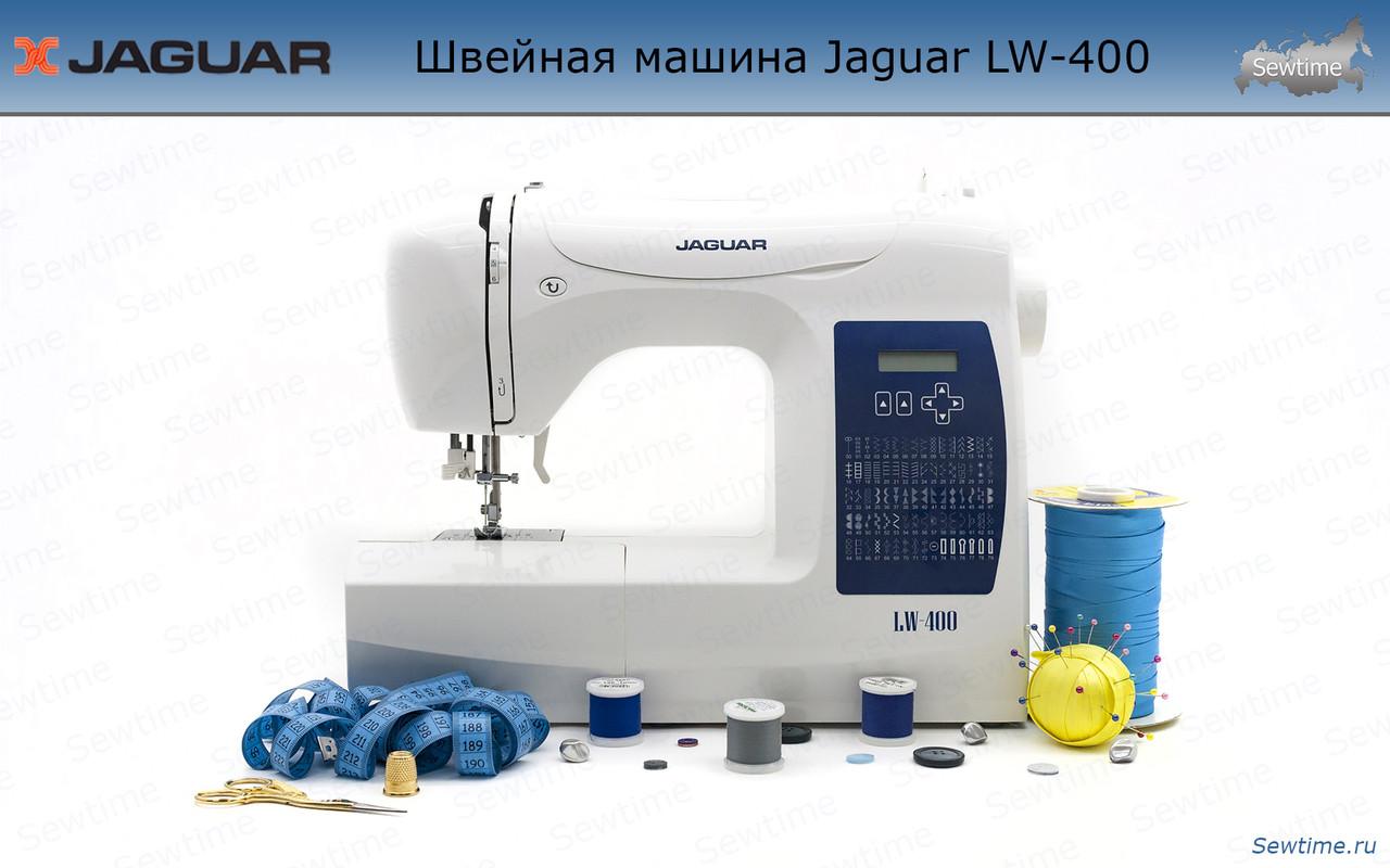 Швейная машинка Jaguar LW-400