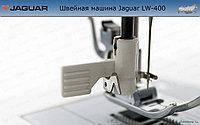 Швейная машинка Jaguar LW-400, фото 5