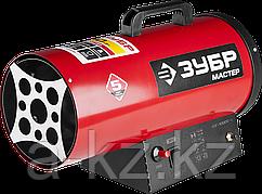 Тепловая пушка газовая ЗУБР ТПГ-10000_М2, МАСТЕР, 220 В, 10,0 кВт, 330м.куб/час, 0,75кг/ч