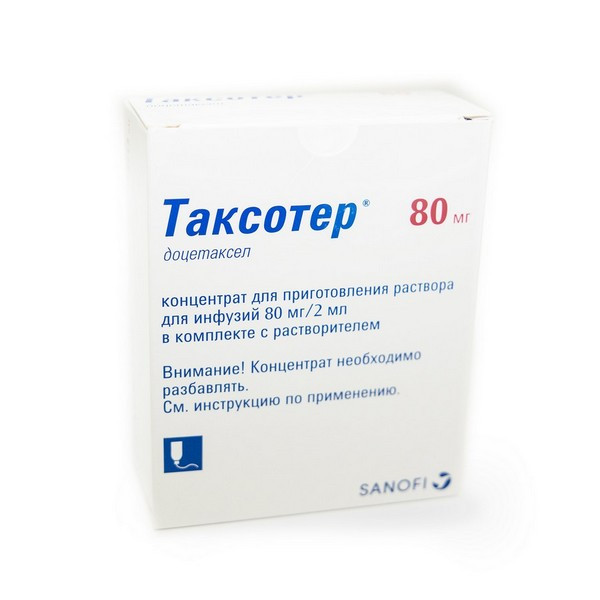Таксотер ( доцетаксел Сандоз) 80мг/2мл 1 шт. концентрат для приготовления раствора для инфузий