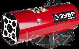 Тепловая пушка газовая ЗУБР ТПГ-33000_М2, МАСТЕР, 220 В, 33,0 кВт, 760м.куб/час, 2,6кг/ч
