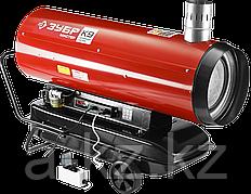 Дизельная тепловая пушка ЗУБР ДПН-К9-52000-Д, МАСТЕР, 220 В, 52,0 кВт