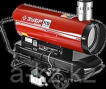 Дизельная тепловая пушка ЗУБР ДПН-К9-21000-Д, МАСТЕР, 220 В, 21,0 кВт, 1000 м.