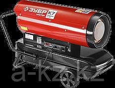 Дизельная тепловая пушка ЗУБР ДП-К7-52000-Д, МАСТЕР, 220 В, 43,0 кВт, 1100 м.кв/час, 55,5 л, 4,0 кг/ч
