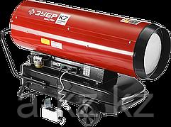 Дизельная тепловая пушка ЗУБР ДП-К7-65000-Д, МАСТЕР, 220 В, 65,0 кВт, 1600 м.кв/час, 55,5 л, 6,0 кг/ч