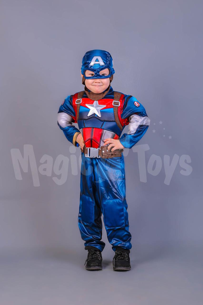 Новогодний костюм Капитана Америки
