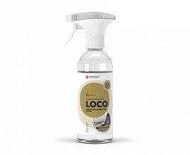 Очиститель кузова Complex® LOCO, 0,5 л.