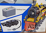Конструктор аналог Лего LEGO City Электромеханический Zhe Gao Rail Transit QL0313 классический поезд 1464 дета, фото 3
