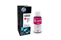Водорастворимые чернила для принтера HP GT52 Magenta (M0H55AE)