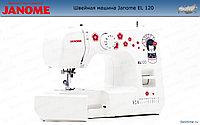 Швейная машина Janome EL 120 White, фото 5