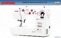 Швейная машина Janome EL 120 White, фото 3