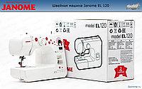 Швейная машина Janome EL 120 White, фото 7