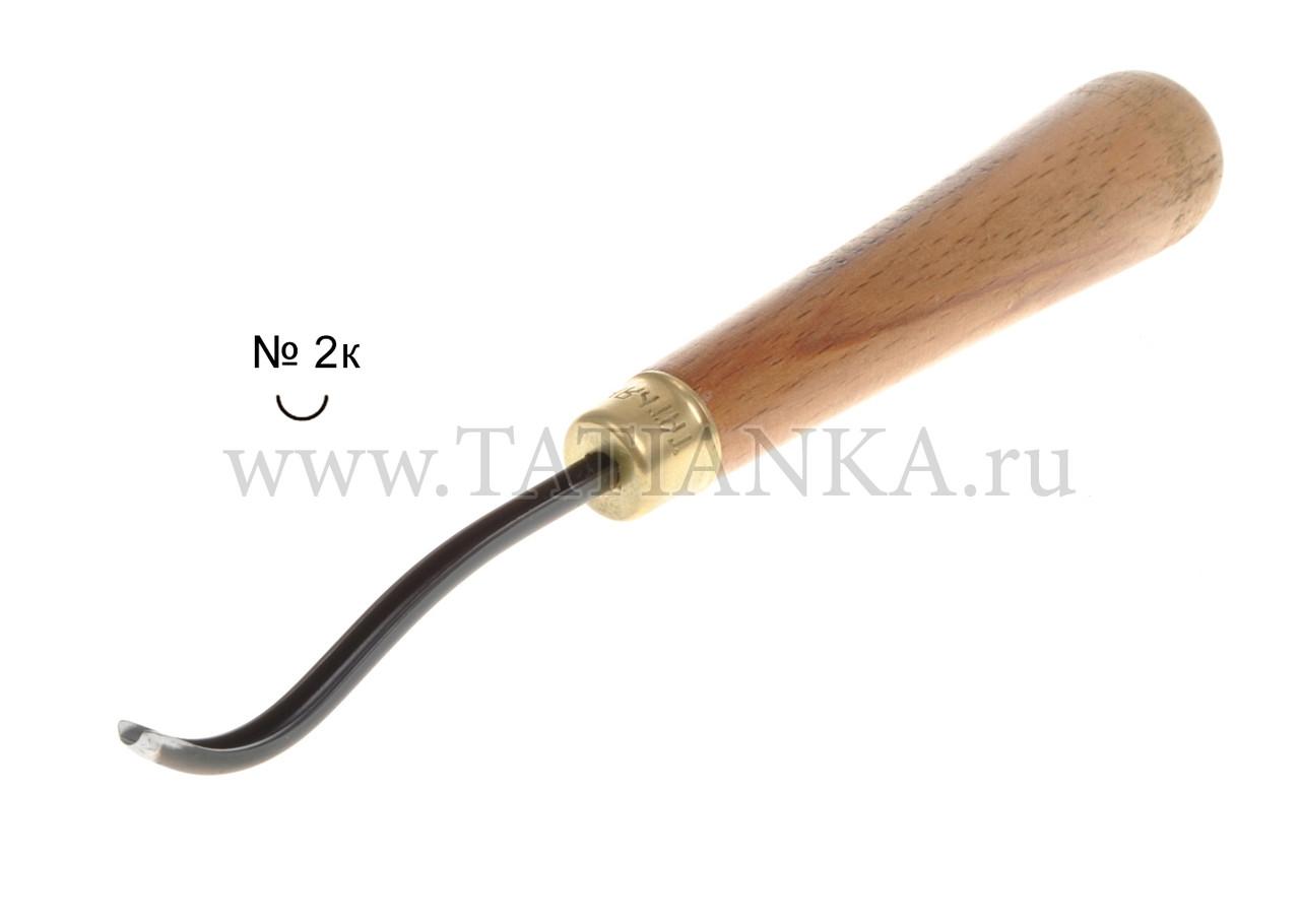 Стамеска полукруглая - клюкарза № 2к, 3мм