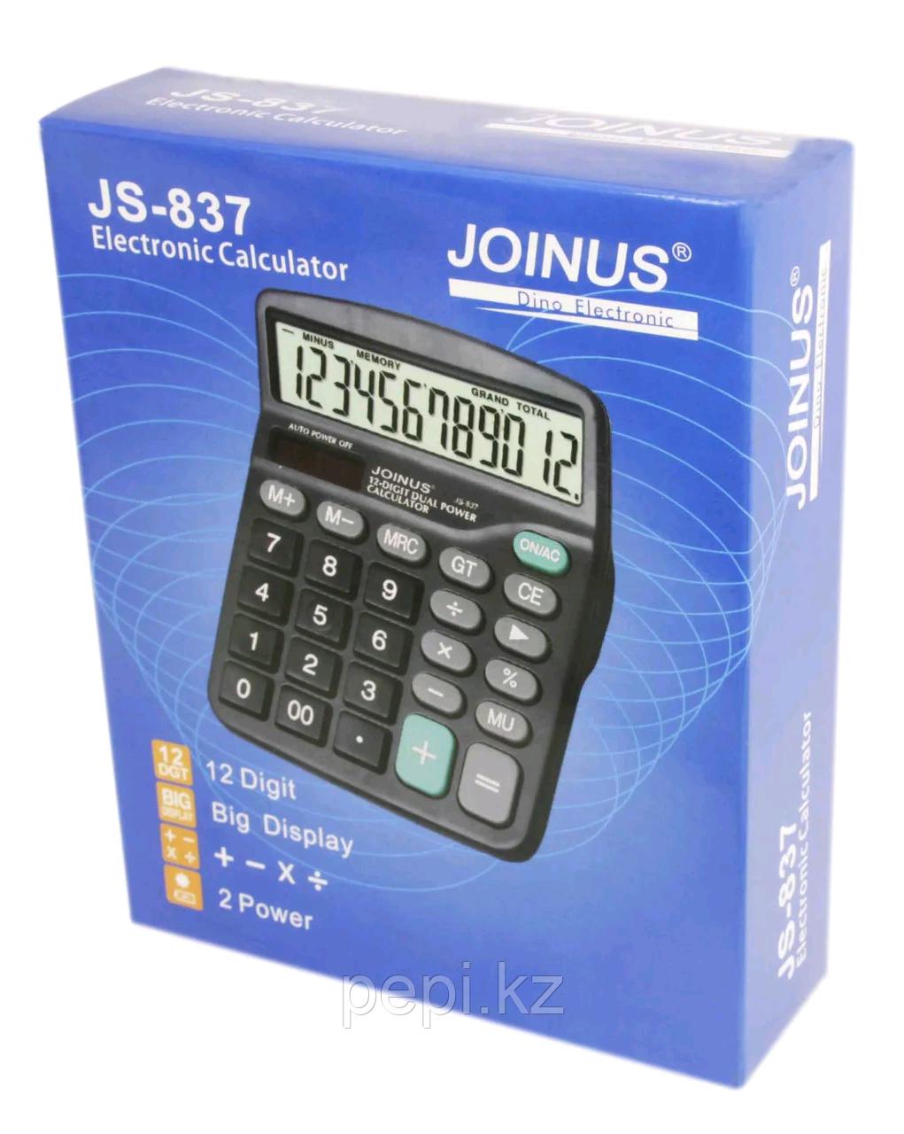 Калькулятор Joinus JS-837 (12-ти разрядный) упак 12*15*4см