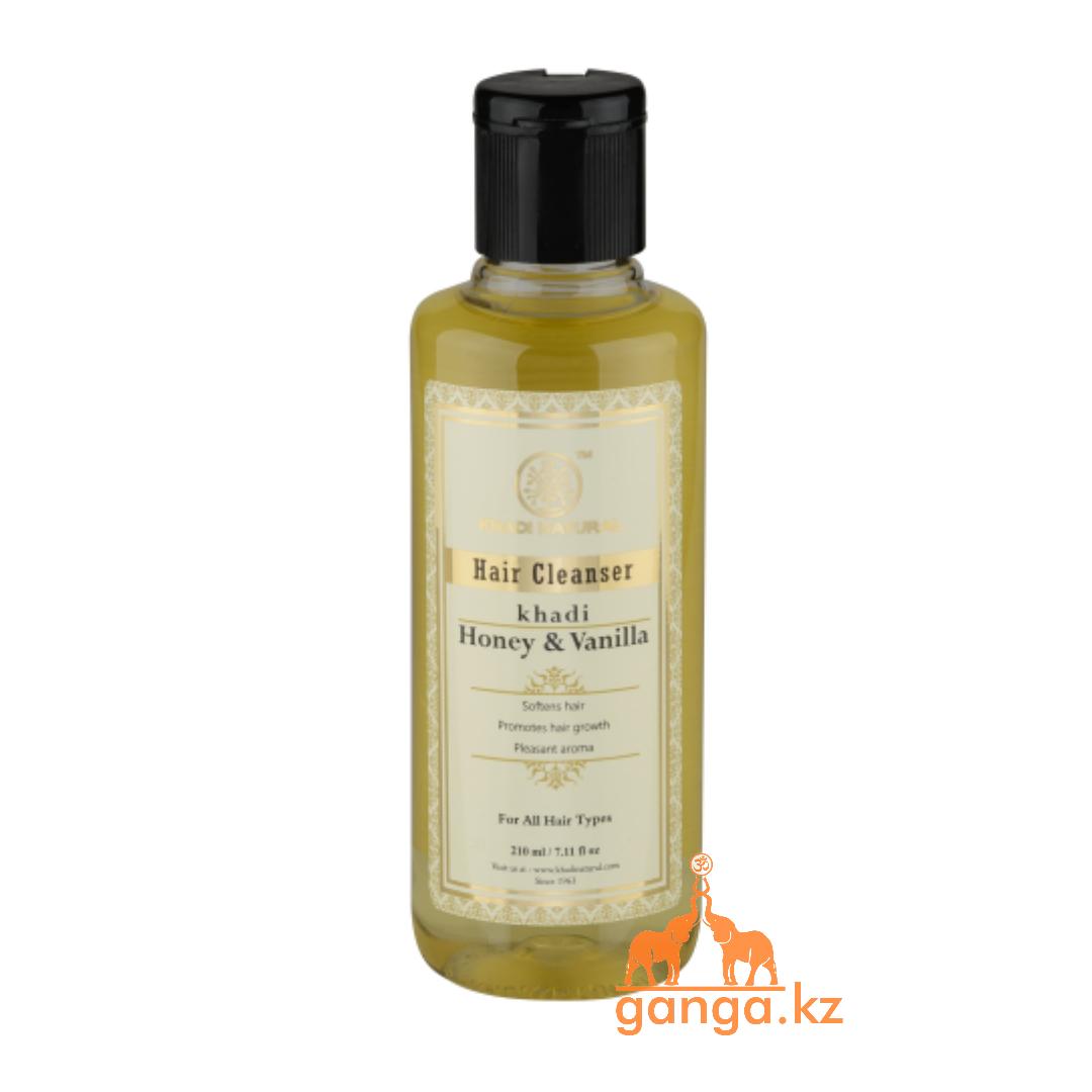 Шампунь KHADI Мед и Ваниль (Honey & Vanilla Shampoo KHADI), 210 мл.