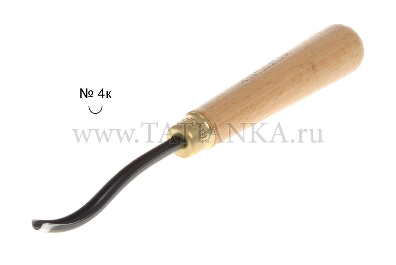 Стамеска полукруглая - клюкарза № 4к, 4,5мм